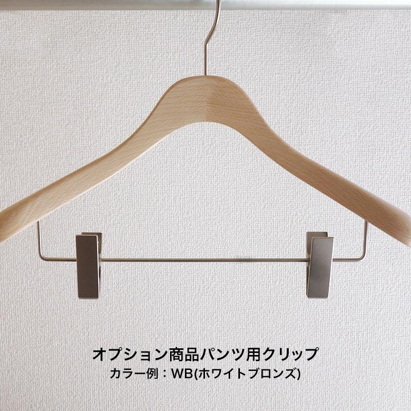 レディース木製ストレートシャツハンガー(1セット10本入):NO.424L