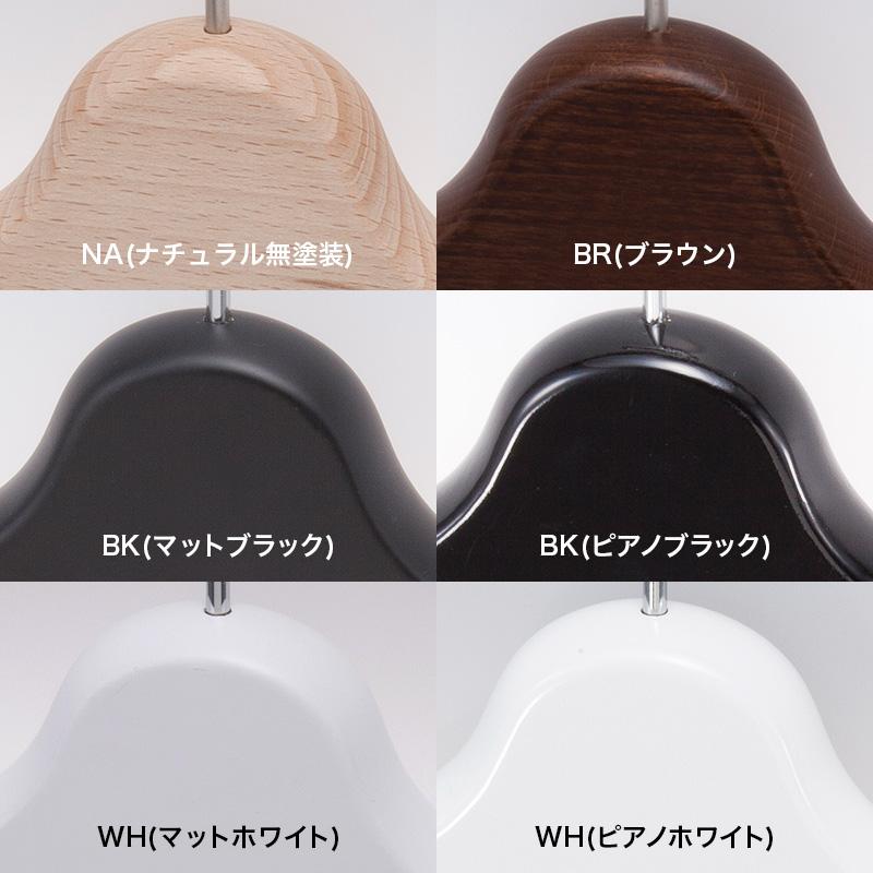 レディース木製湾曲シャツハンガー(1セット10本入): OT-02L