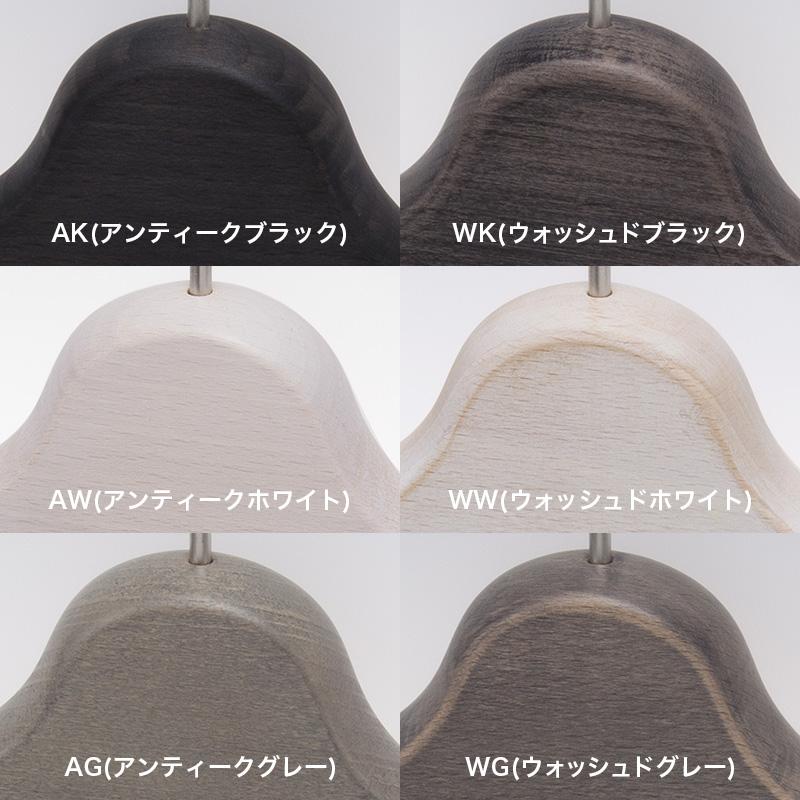メンズ木製ストレートシャツハンガー(1セット10本入):NO.424M