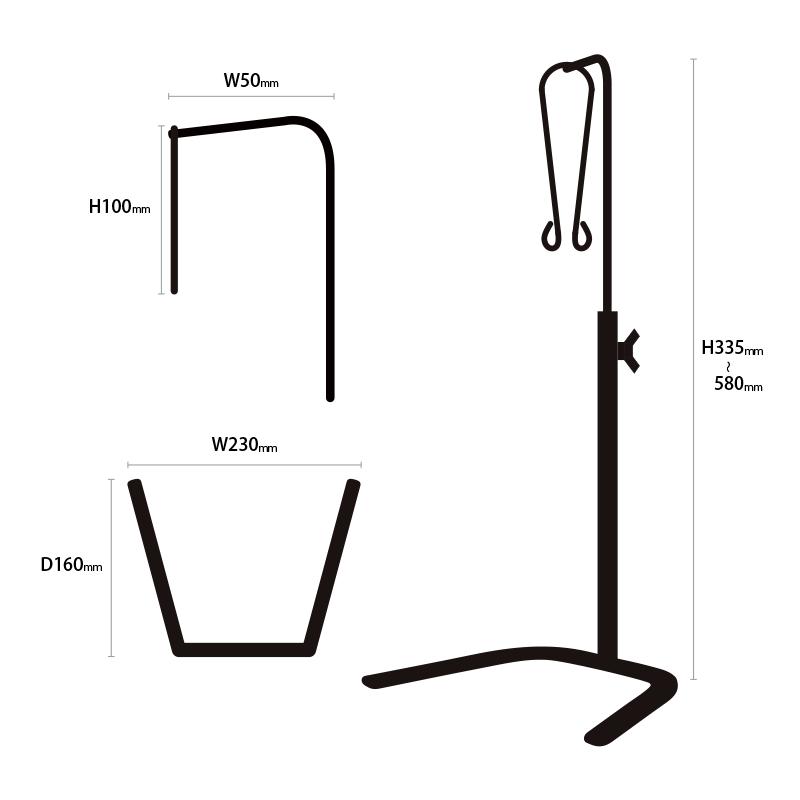 ブーツスタンド蹄鉄タイプ
