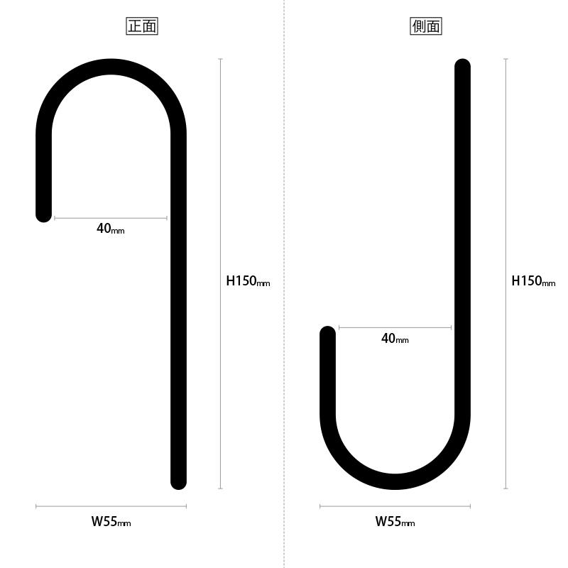 ステンレス製ツイスト型S字フック