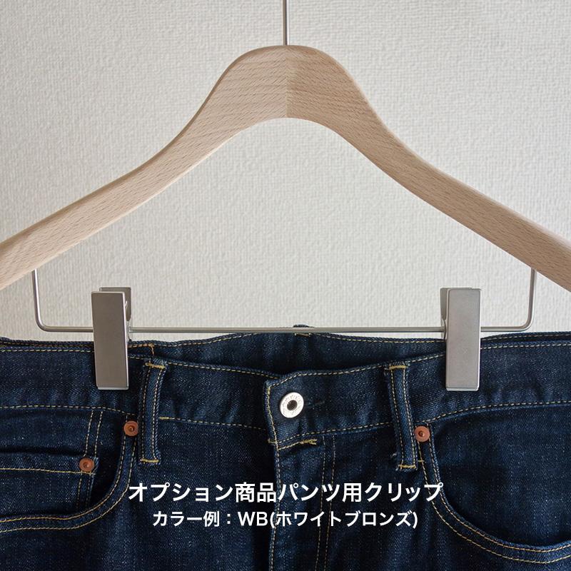 メンズ木製ジャケットハンガー(1セット10本入):CB-01M