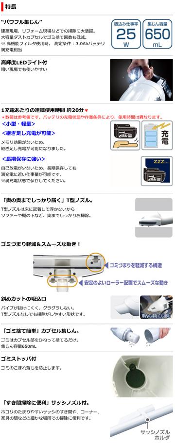 【マキタ】 CL140FDRFW [ CL140FDRFW ] 掃除機 カプセル式 トリガ バッテリBL1430・充電器DC18RC 付 サイクロン対応