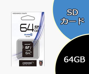 【法人限定】【MAG-LAB】 HDSDX64GCL10UIJP3 [ HDSDX64GCL10UIJP3 ] SDXC 64GB Class10 UHS-1 メーカー保証 : 1年間 磁気研究所