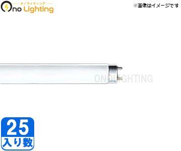 【即納在庫あり】 【日立】 (25本セット) FHF32EX-N-K [FHF32EXNK] ハイルミック 高周波点灯専用形(Hf)蛍光ランプ ハイルミックN色 Hf蛍光灯