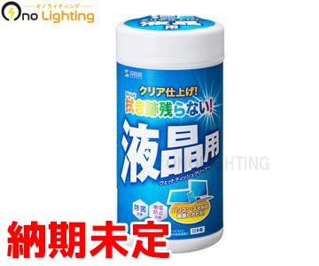 【サンワサプライ】 (80枚) CD-WT4K [ CDWT4K ] ウェットティッシュ 液晶用