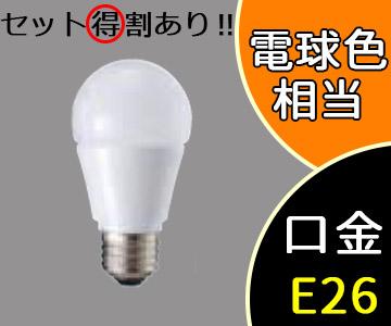 【パナソニック】 LDA8L-G/K60E/S/W [LDA8LGK60ESW] LED電球(一般電球タイプ7.8W) 電球色 60W相当 E26口金