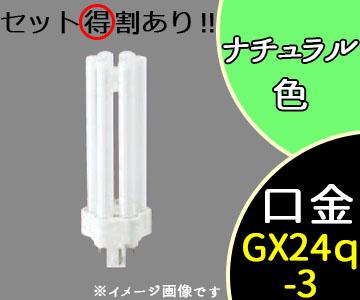【パナソニック】 FHT24EX-N [FHT24EXN] ツイン蛍光灯 ツイン3(6本束状ブリッジ) コンパクト蛍光灯 ナチュラル色タイプ