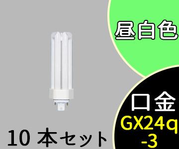 【三菱】 (10本セット) FHT32EX-N・FAA [FHT32EXNFAA] DULUX T/E PLATINUM コンパクト蛍光灯 昼白色タイプ