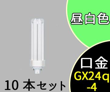 【三菱】 (10本セット) FHT42EX-N・FAA [FHT42EXNFAA] DULUX T/E PLATINUM コンパクト蛍光灯 昼白色タイプ