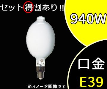 NH 940FLS (NH940FLS) 岩崎 HID NH(高圧ナトリウムランプ)
