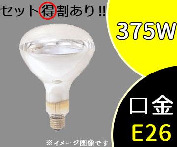 IR 220V 375WRH  (IR220V375WRH) 岩崎 赤外線電球:R形(レフ形)