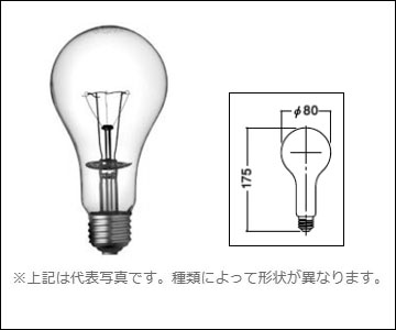 BB 110V 200W (BB110V200W) 岩崎 電球 防爆形照明器具用白熱 80ミリ径 E26