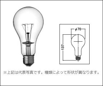 BB 200V 100W (BB200V100W) 岩崎 電球 防爆形照明器具用白熱 70ミリ径 E26