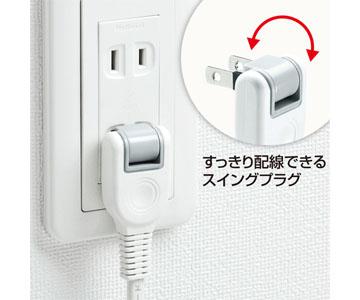 【サンワサプライ】 TAP-S17-3 [ TAPS173 ] 節電エコタップ 個別スイッチ付 ホコリ防止シャッター付 2P 6個口 3m