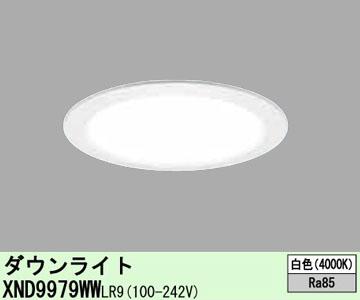 XND9979WW LR9 [ XND9979WWLR9 ] 【パナソニック】 LED ダウンライト φ200 白色 ビーム角70度 拡散タイプ 調光 HID400形1灯器具相当