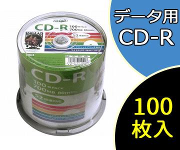【法人限定】【MAG-LAB】 (100枚入) HDCR80GP100 CD-R データ用 52倍速対応 700MB インクジェットプリンタ対応 磁気研究所