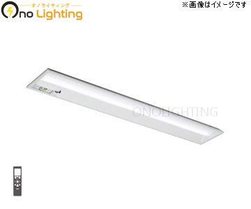 LEKRJ422254N-LS9 [ LEKRJ422254NLS9 ] 【東芝】 東芝TENQOOシリーズ 埋込型 W220 昼白色 非調光
