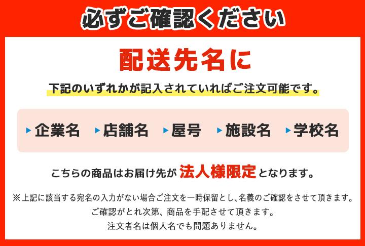 【TERADA】 RDS30000W まもれーる・スリムくん カギ付 ホワイト(カギ×1ヶ付)