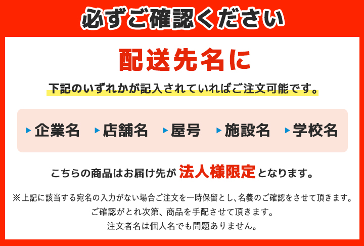 LEKRJ430204N-LS9 [ LEKRJ430204NLS9 ] 【東芝】 東芝TENQOOシリーズ 埋込型 W300 昼白色 非調光
