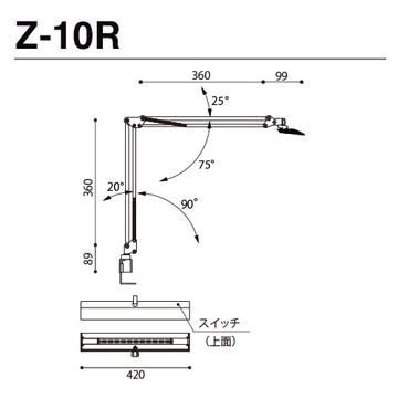 Z-10RW [ Z10RW ] 【山田照明】 Z-LIGHT LEDデスクスタンド ホワイト