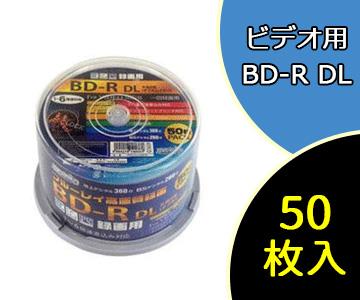 【法人限定】【MAG-LAB】 (50枚入) HDBD-RDL6X50SP [ HDBDRDL6X50SP ] BD-R DL 片面2層 録画用 6倍速対応 50GB CPRM対応 インクジェットプリンタ対応 磁気研究所
