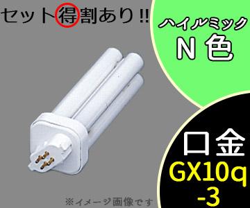 【即納在庫あり】 【日立】 FDL18EX-N [FDL18EXN] パラライト2 コンパクト形蛍光ランプ 18W ツイン蛍光灯(ハイルミックN色)