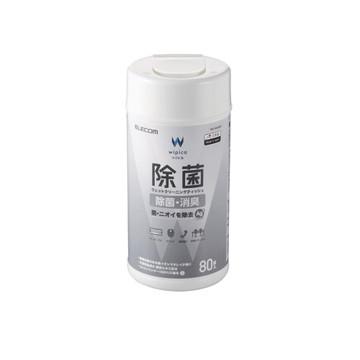 WC-AG80N [ WCAG80N ] 【エレコム】 ウェットティッシュ 除菌 ボトル 80枚