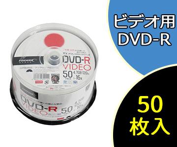 【法人限定】【MAG-LAB】 (50枚入) TYDR12JCP50SP DVD-R 録画用 16倍速対応 4.7GB CPRM対応 インクジェットプリンタ対応 磁気研究所