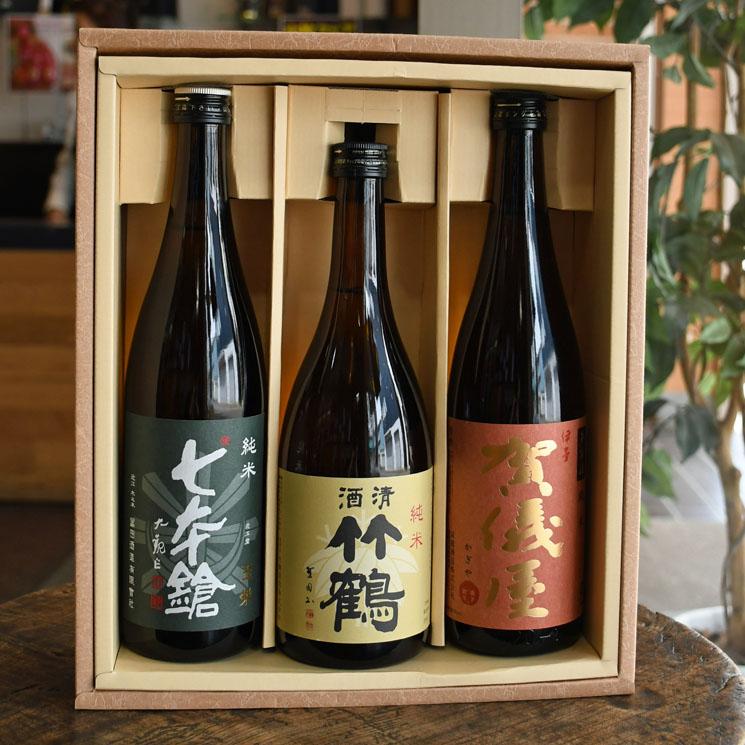 【父の日ギフト】日本酒しっかり味わいセット<720ml×3本>