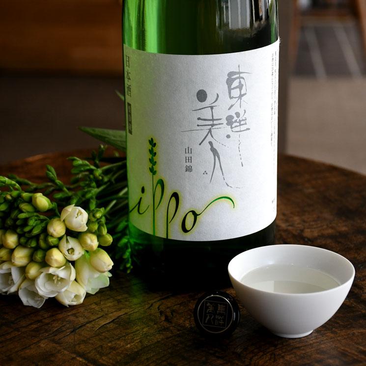 【日本酒】東洋美人 一歩 -IPPO- 山田錦<1,800ml>