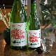 【日本酒】赤武 AKABU 純米吟醸酒 NEWBORN ニューボーン<1,800ml>