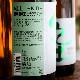 【日本酒】紀土 特別純米酒 カラクチキッド<1,800ml>