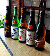 【日本酒】寒紅梅 純米 五百万石 遅咲き瓶火入れ<720ml>