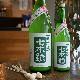 【日本酒】七本鎗 純米 活性にごり酒<1800ml>