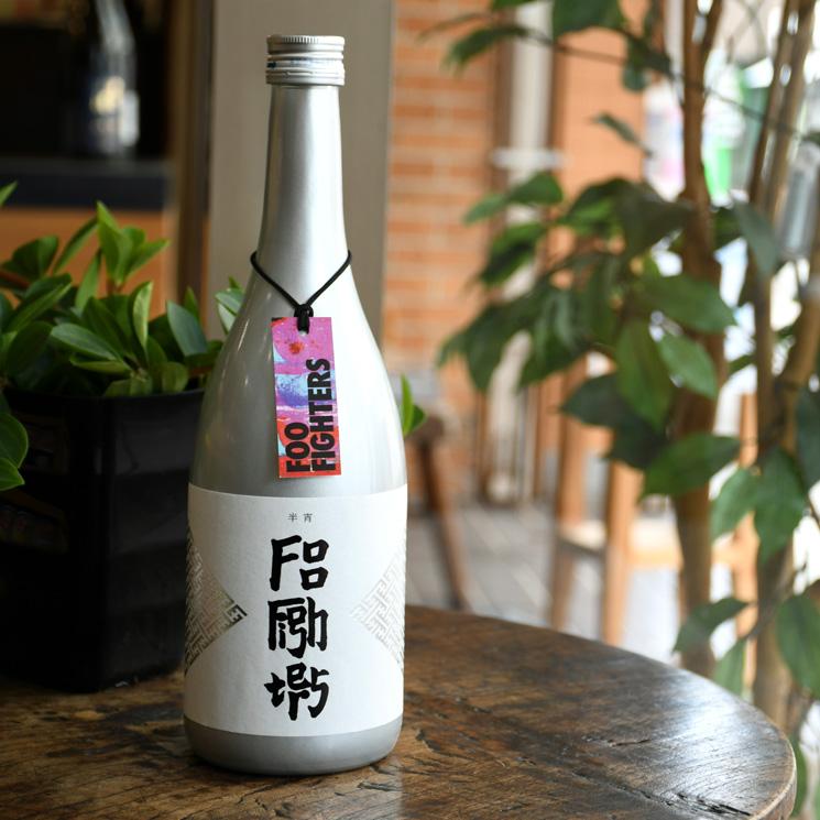【日本酒】楯野川 純米大吟醸 Foo Fighters 半宵 銀 (フーファイターズ はんしょう ぎん)<720ml>