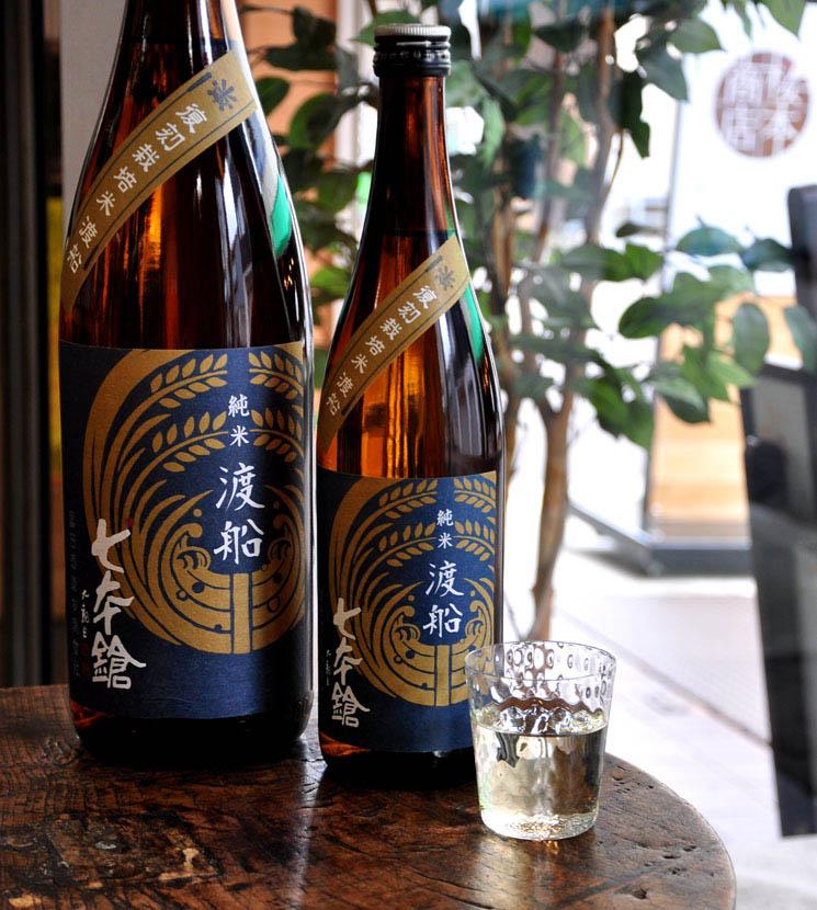 【日本酒】七本鎗 純米 渡船 77%精米<720ml>