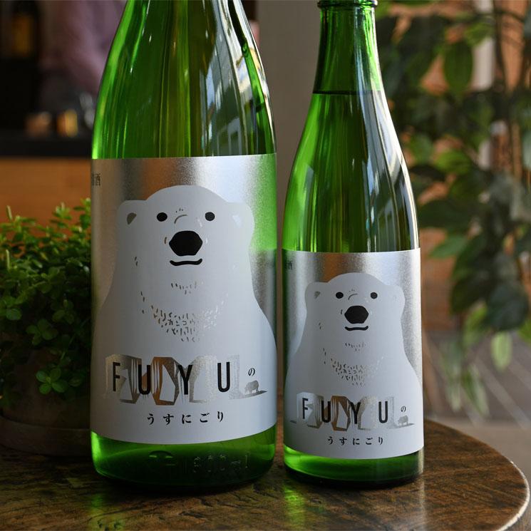【日本酒】寒紅梅 純米しぼりたて原酒 冬のうすにごり シロクマラベル<1,800ml>