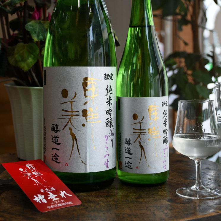 【日本酒】東洋美人 限定純米吟醸 醇道一途 おりがらみ生<720ml>