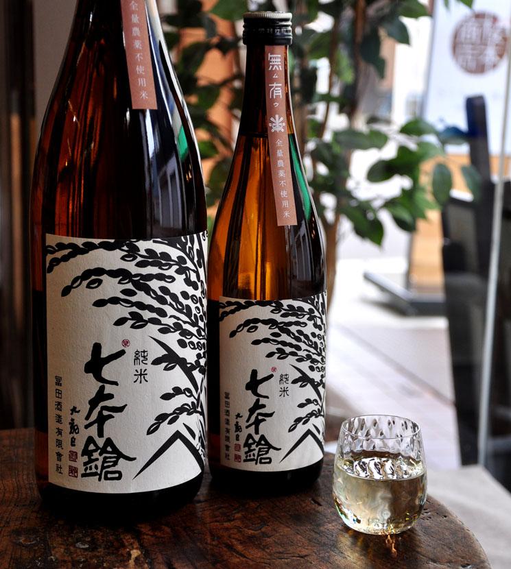 【日本酒】七本鎗 無農薬 純米 無有<720ml>