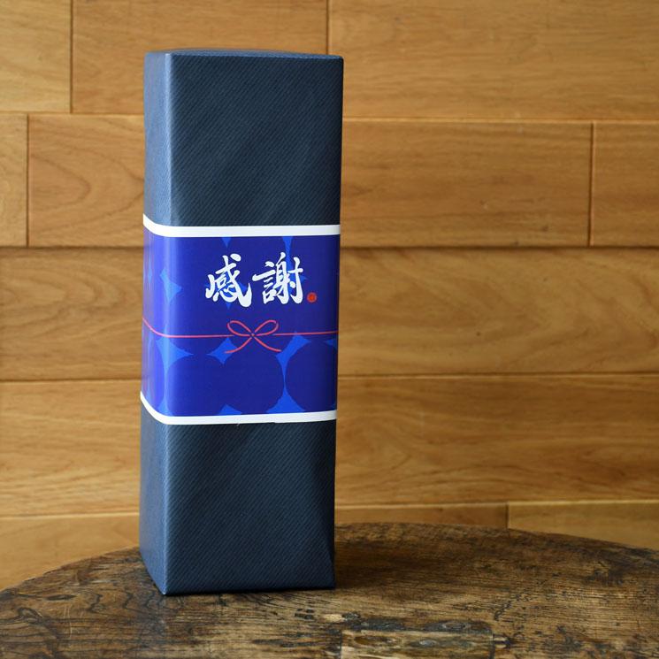 【父の日 ラッピング】ギフトBOX包装<720(900)ml×1本用> 感謝 or お父さんありがとう