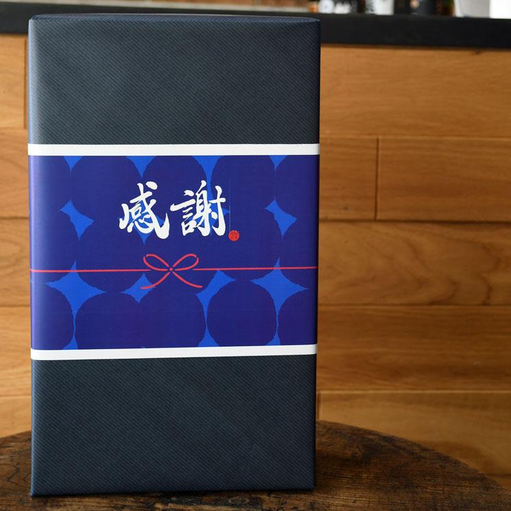 【父の日 ラッピング】ギフトBOX包装<1,800ml×2本用> 感謝 or お父さんありがとう