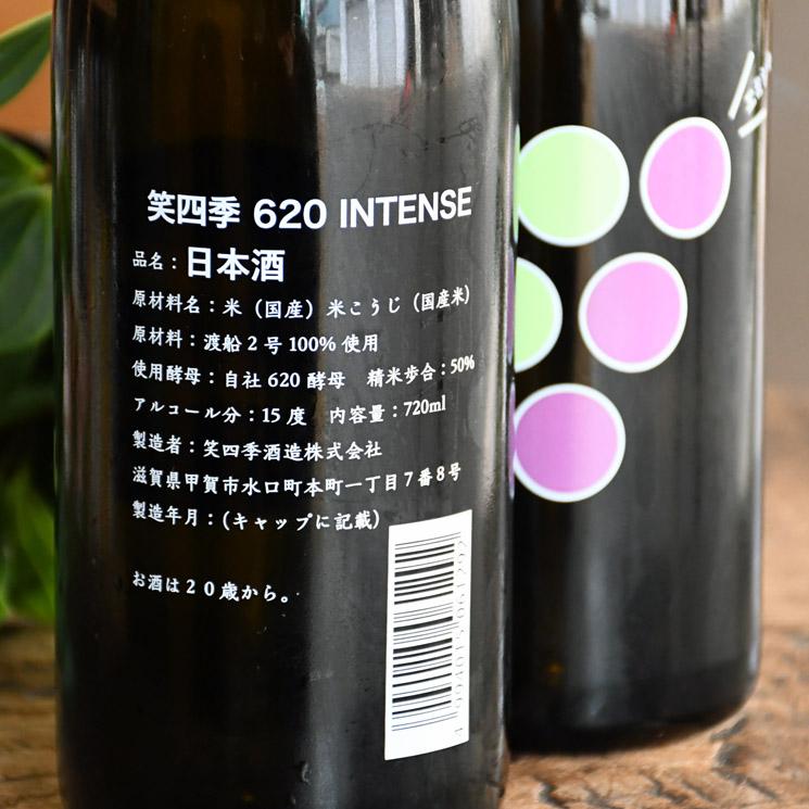 【日本酒】笑四季 620 INTENSE (インテンス) ぶどう 生酒<720ml>