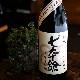 【日本酒】七本鎗 純米 玉栄80 低精米<1,800ml>