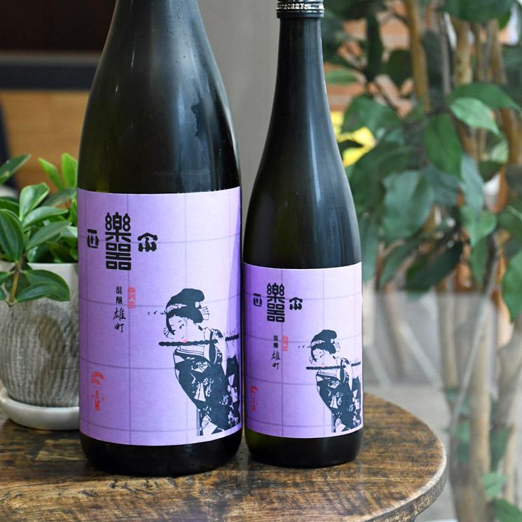 【日本酒】楽器正宗 混醸 雄町<1,800ml>※お1人様1本まで