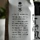 【めんつゆ】あま屋のこんぶつゆ -百年の風-<500ml>