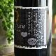【カシス酒】黒カシス<1.800ml>