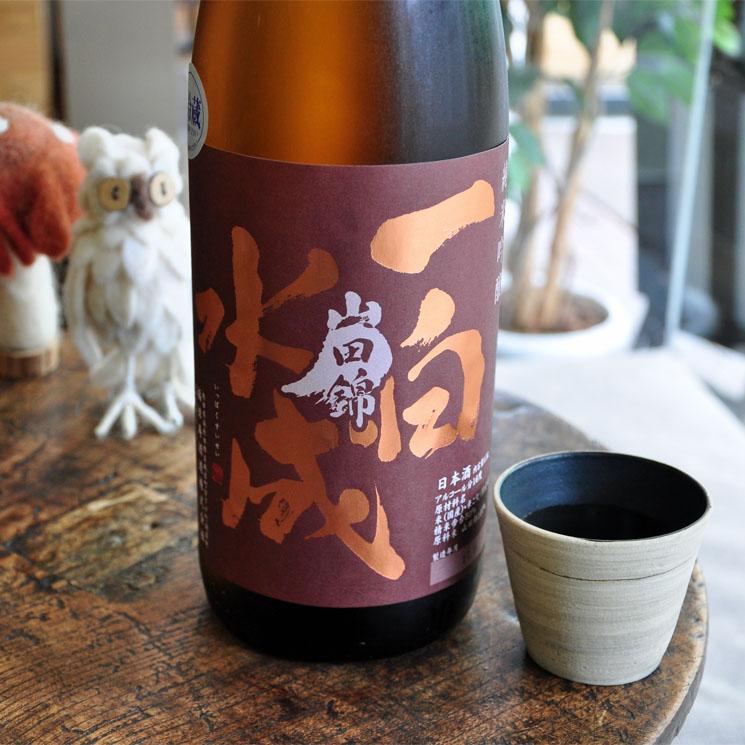 【日本酒】一白水成 純米吟醸 山田錦 <1,800ml>