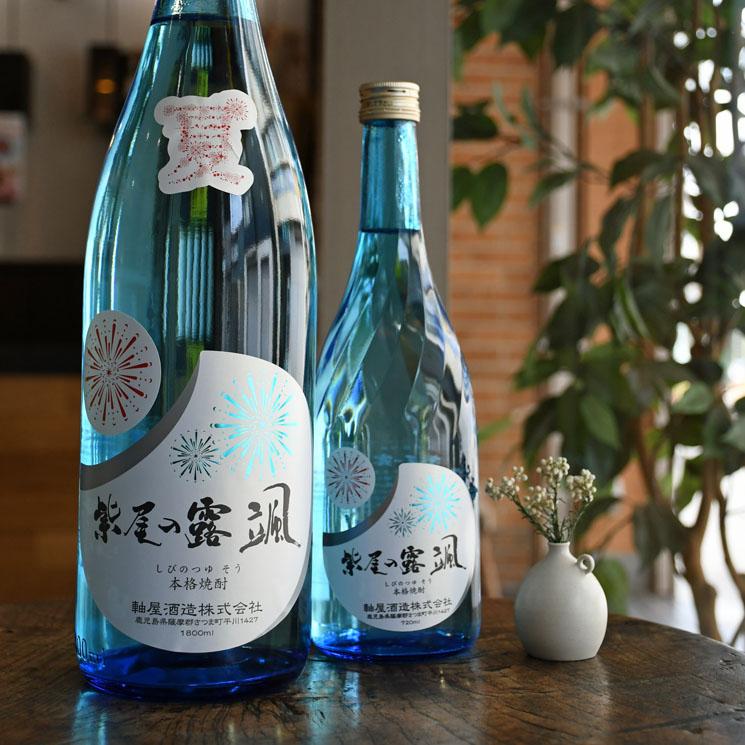 【芋焼酎】紫尾の露 颯<720ml>