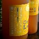 【レモン酒】クレイジーレモン<1.800ml>